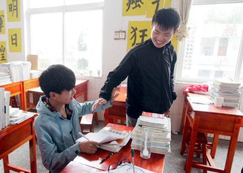 Xie Xu